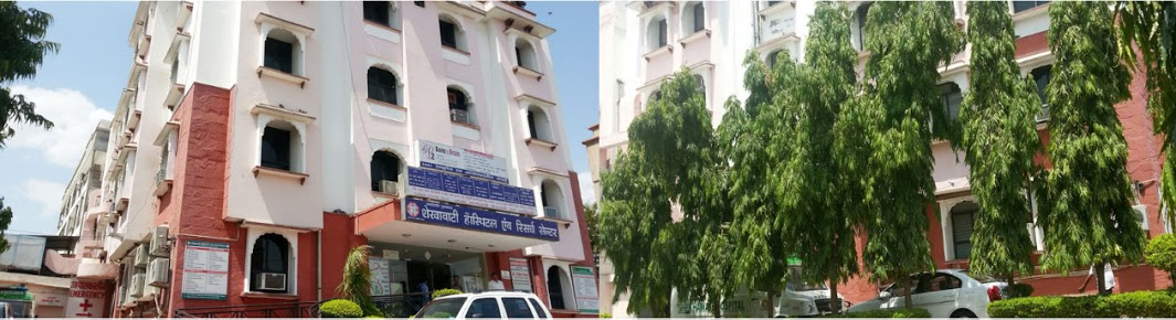 Shekhawati Hospital Amp Research Centre A 2 Opposite