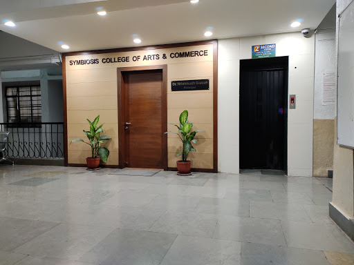 Symbiosis College Of Arts And Commerce Pune Courses Fees And Admissions Joon Square